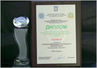 BestIzol Insulating Material Is Named The Best Product In Ukraine